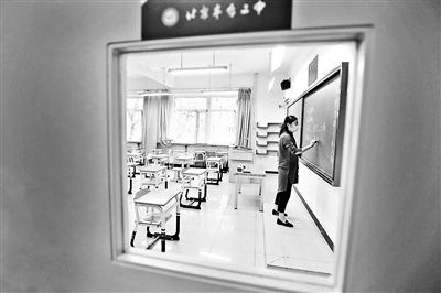 北京市8.5万初三考生今天开考
