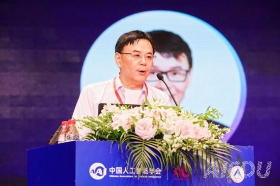 2021中小学人工智能教育大会在京开幕