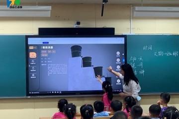 开学在即,鸿合科技发力学校课后服务全覆盖